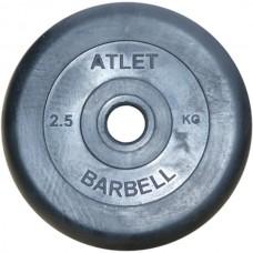 Диски обрезиненные, чёрного цвета, 26, 31, 51 мм, Atlet MB-AtletB