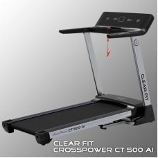 Беговая дорожка Clear Fit CrossPower CT 500 AI
